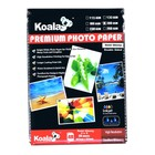 200gm (4x6) DS Semi Gloss Paper (20 Sheets)