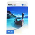 130gm A4 DS Matte Photo Paper (20 Sheets)